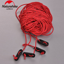 Reflective windproof Rope Tent rope Accessories ground nail pull rope Sky Rope 4x 4 (16) m ty1036
