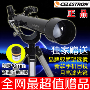 60AZ Celestron telescope definition night vision binoculars high powered entry students stargazing 1000