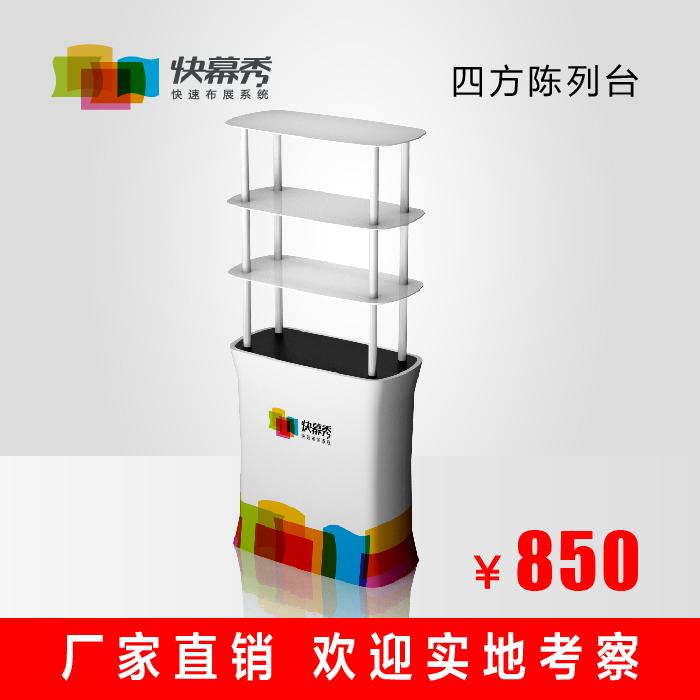 Квадратная стойка для показа стойки установка Удобный переносной дисплей с дисплеем
