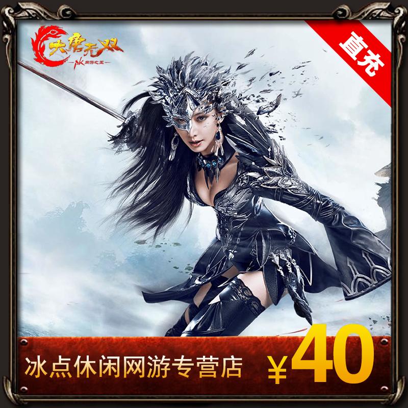 Внутриигровые ресурсы Datang warriors Артикул 37804229201