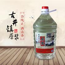 斤桶装白酒包邮5国产泡要家乐福厂浓香型红高粱纯粮食高度原浆酒