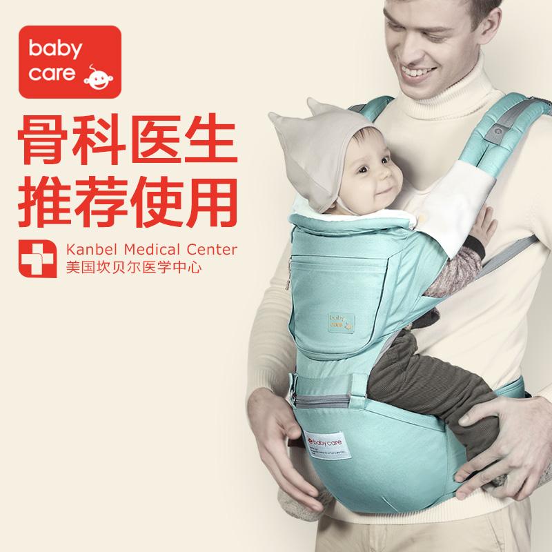 Babycare четыре сезона многофункциональный талия ремень ребенок держать ремень безопасности табуретка ребенок назад держать стиль ребенок ремень