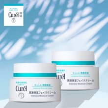 Curel/ Creme moisturizing cream