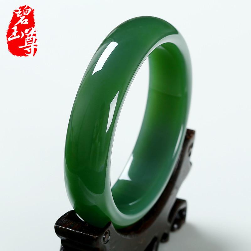 Джаспер честь уезд хотан нефрит джаспер браслет женские модели браслет сын браслет нефрит устройство женщина шпинат зеленые овощи синьцзян подлинный сертификат
