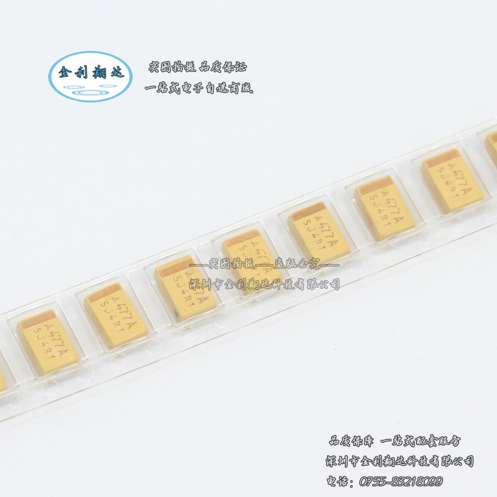 贴片钽电容226T 22UF 50V E型 7343H 2917 10% 极性钽电容