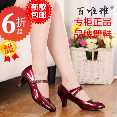The wei ya with soft bottom dancing in the new 2015 square dancing shoes and dance shoes women's shoes
