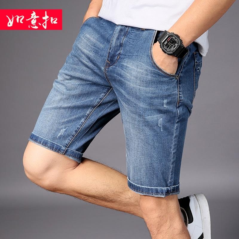 青年薄款弹力牛仔裤短裤五分裤