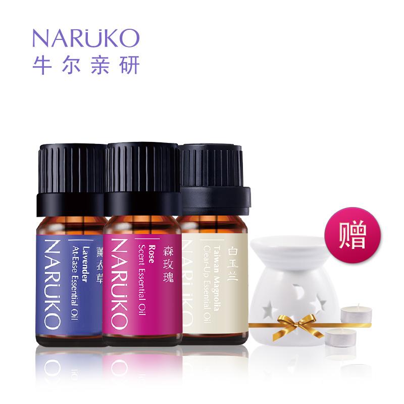 牛爾複方精油3件組薰衣草玫瑰精油補水消痘印助睡眠舒緩香熏