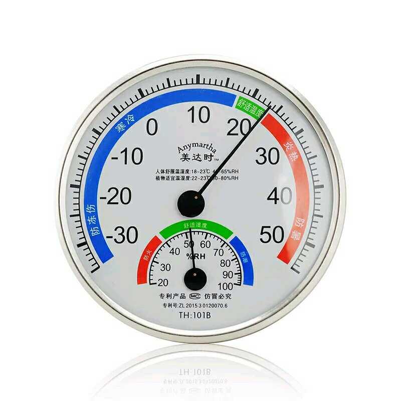 美达时 温湿度计TH101B 家用 室内温度计 湿度计 温度计 进口机芯图片