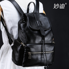 Miao di 2015 new leather handbags leather shoulder bag College wind leisure backpacks Korean bulk bags