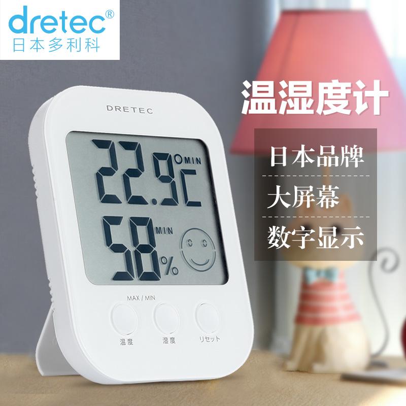 Япония долли семья dretec электронный влажность ацидометр ребенок комнатный домой термометр влажность считать высокой точности