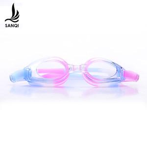 三奇泳镜 成人防雾防水高清平光潜水舒适男女式游泳眼镜专业装备