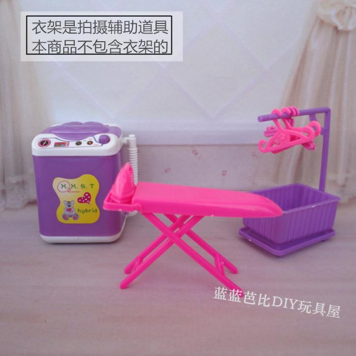 迪诺芭比特别娃娃玩具套件洗衣机玩具 凯莉过家家道具10月18日最新优惠