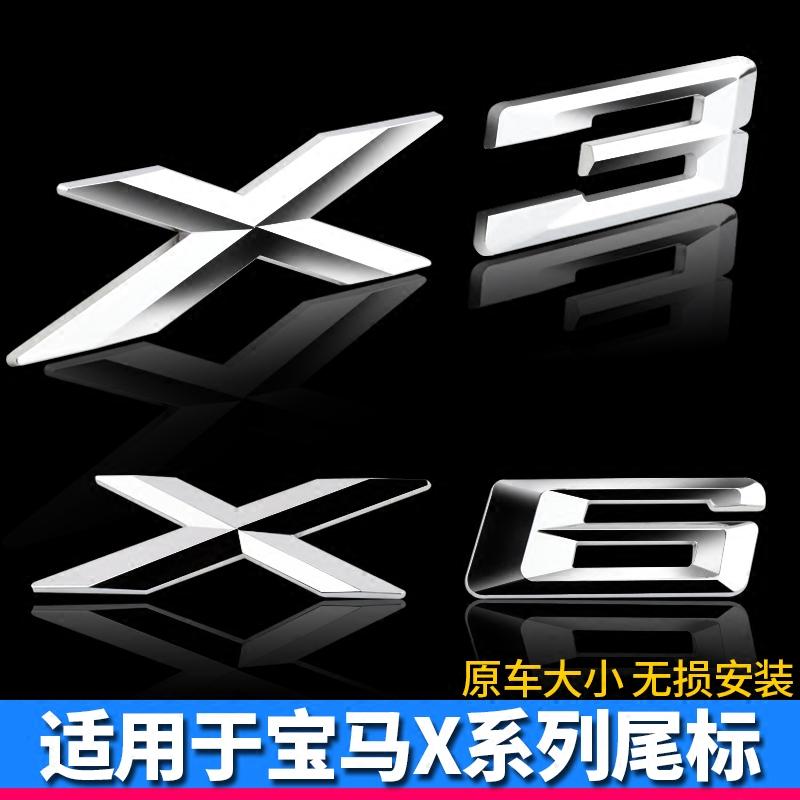 宝马车标志 X1X3X4X5X6GT字标 GT系X系车尾贴标 BMW后贴标
