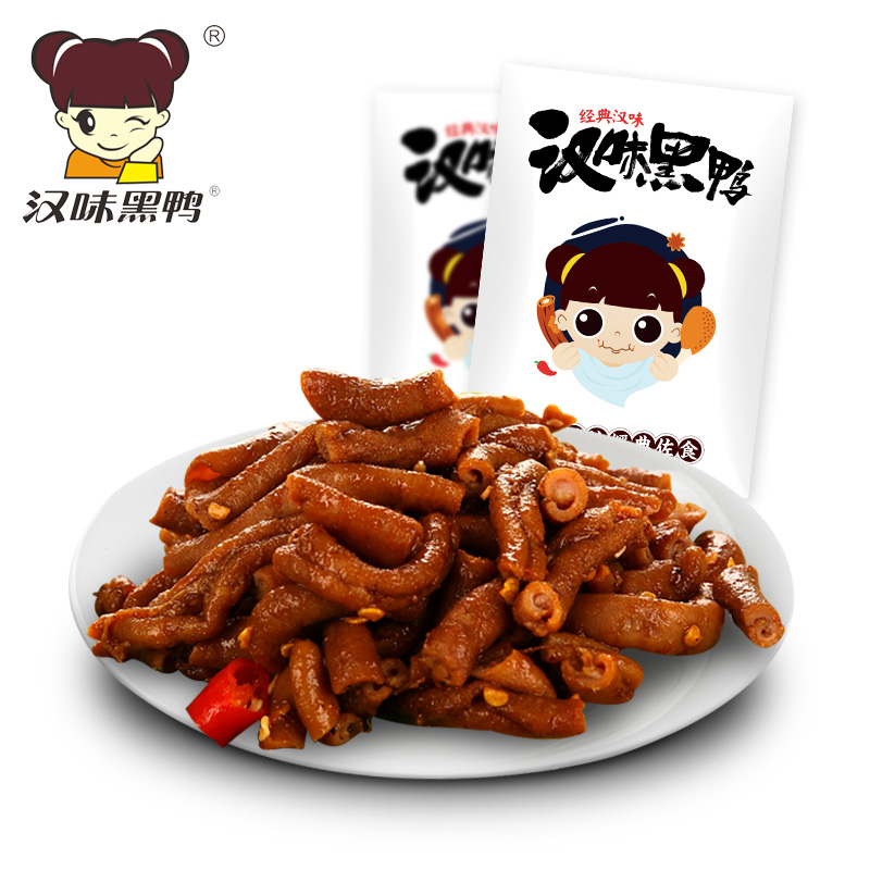 Chinese style black duck is now making instant vacuum lock delicious spicy spicy duck sausage 100gx2 bags of Wuhan flavor snacks