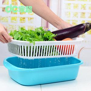 家超双层洗菜篮果蔬双层沥水蓝塑料淘菜篓水槽滴水篮滤水筛收纳篮