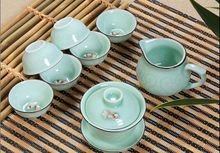 Chaozhou kungfu tea set ceramic tea cups Longquan celadon Covered bowl bowl Fish cup on sale