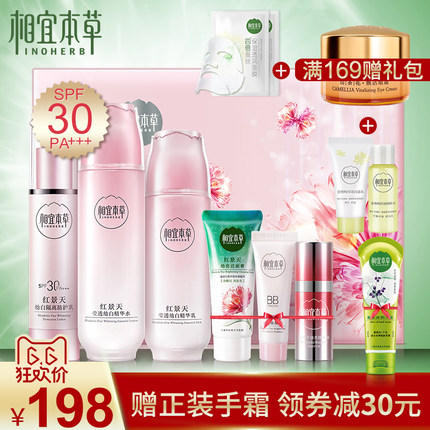 sun off skin care suit authentic whitening moisturizing replenishment bright BB cream emulsion