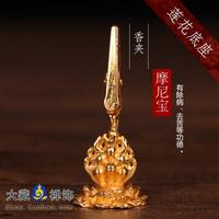 Тибетская печь для ароматерапии Позолоченные лотосы Manibao Small Fragrance Fragrance Clips