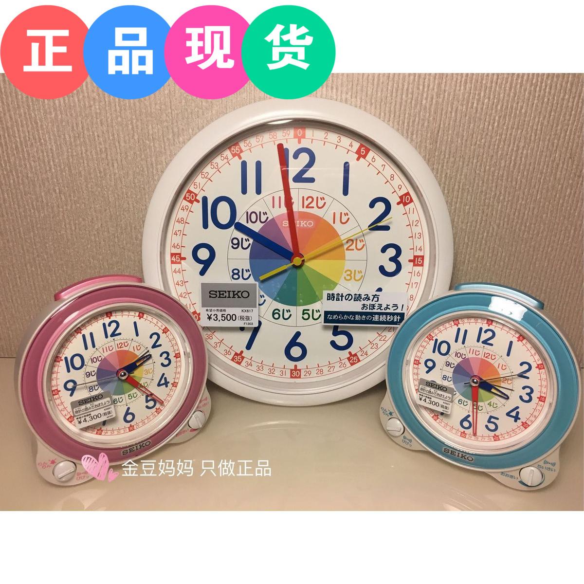 Сейчас в надичии япония seiko seiko (компания) немой пояс серебристые свет жадный сон ребенок познавательный часы будильник студент настенные часы