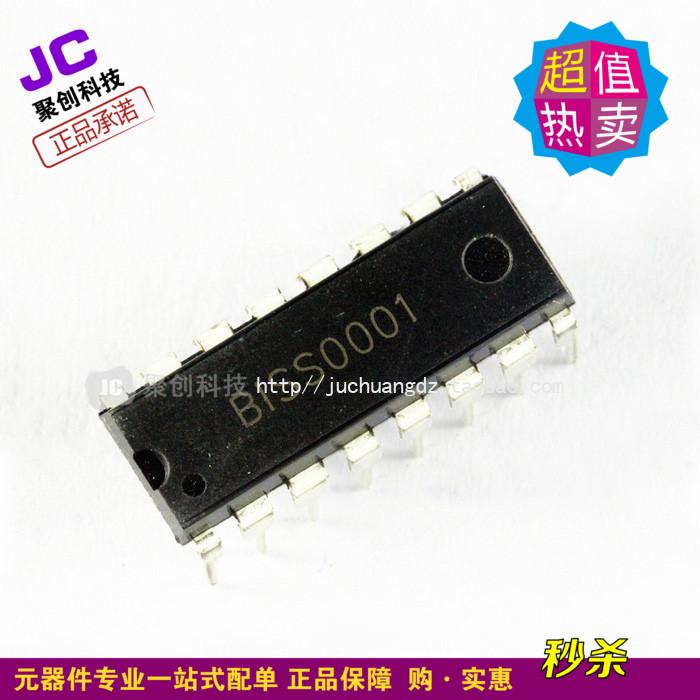 红外传感信号处理/COMS数模混合芯片 BISS0001 直插 原装正品现货