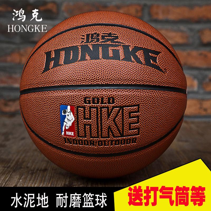 鸿克 篮球好不好,篮球哪个牌子好