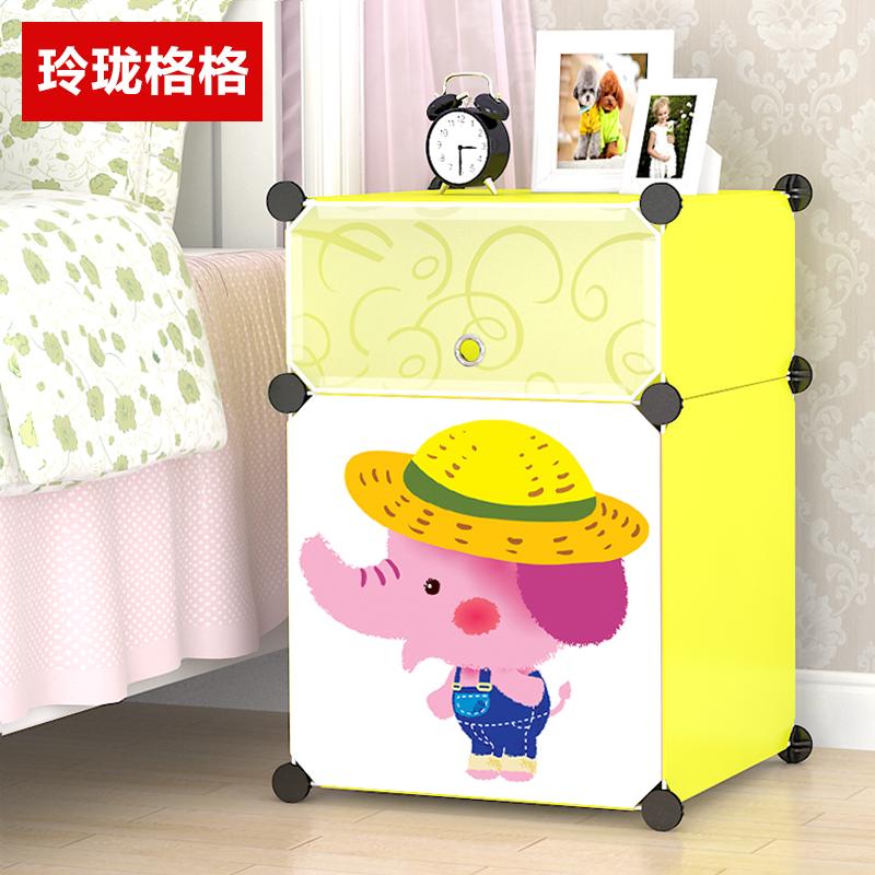卡通簡易床頭櫃樹脂小孩臥室魔片收納櫃寶寶塑料迷你兒童 衣櫃