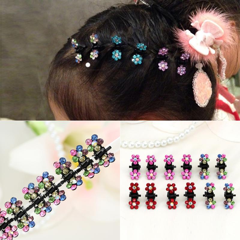 朝气童年 12个儿童发饰头饰品小女孩韩版可爱宝宝盘发发夹卡抓夹
