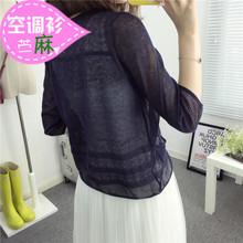 热卖春装新款小开衫女薄款V领七分袖冰麻丝苎麻针织衫披肩空调衣