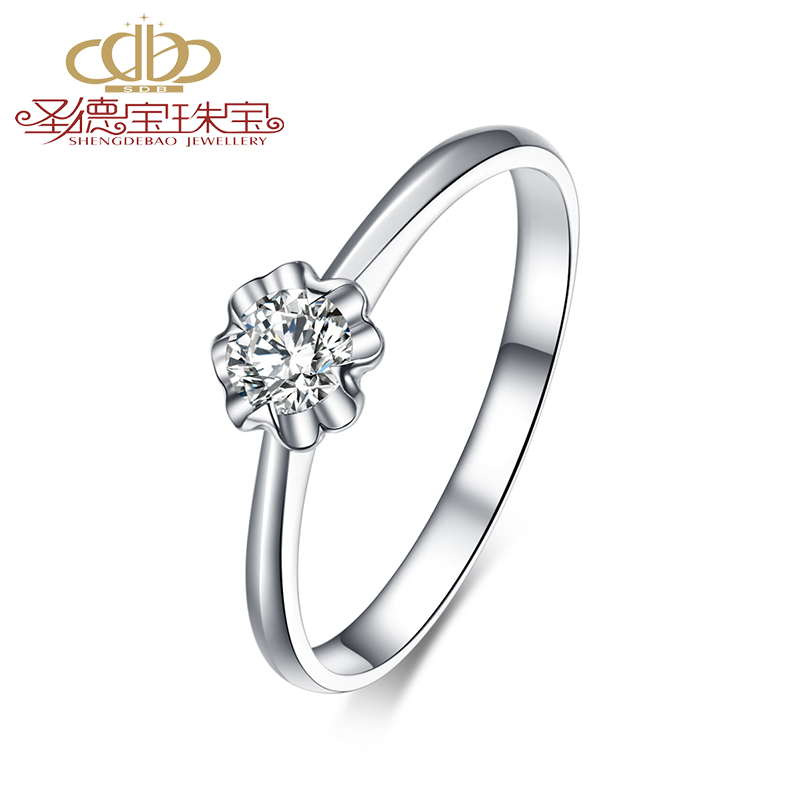 Shengdebao proposal diamond ring womens 18K Gold Diamond Ring single diamond 30 point effect diamond ring