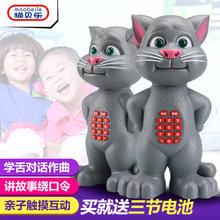 Раннее обучение и развитие > Интеллектуальные игрушки / куклы.