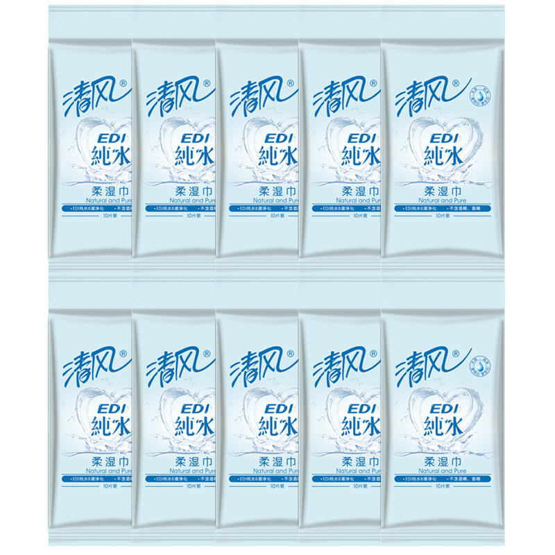 清風濕巾EDI純水 10片^~10包柔濕紙巾  套裝