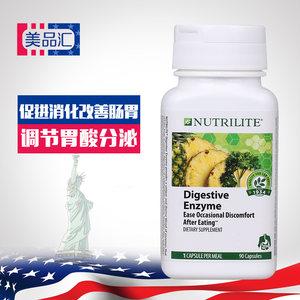 安利纽崔莱消化酵素 美国进口水果蔬综合清肠酵素酶片 促进助消化