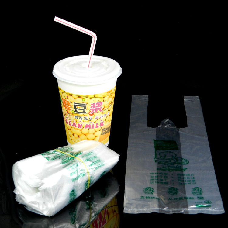 Thickened disposable beverage packaging bag soybean milk milk tea coffee sand ice packaging bag take away single cup packaging bag wholesale