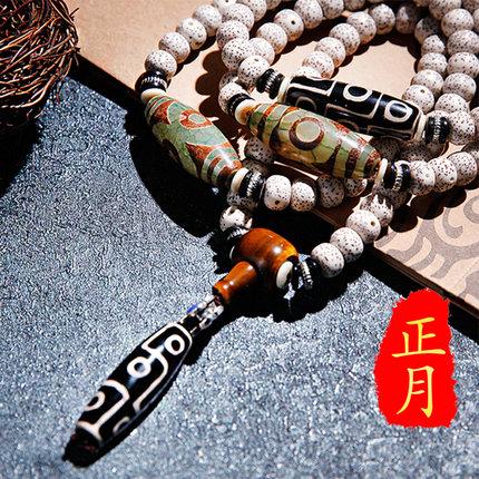 伟鑫星月菩提手串108颗佛珠天然正月原籽个性男女手链菩提子项链