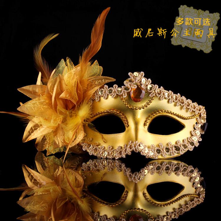 宸�� 圣�Q�面具舞��半�威尼斯公主化�y舞��面具女派�Ρ硌菝婢�