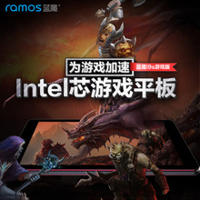 Ramos/blue devil i9s game 32 gb WIFI version 8.9 in bluetooth handle quad-core tablet