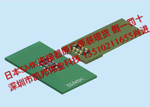 Cpb9806-0101f original stock FPC board to board battery connector mother base sold by entity company