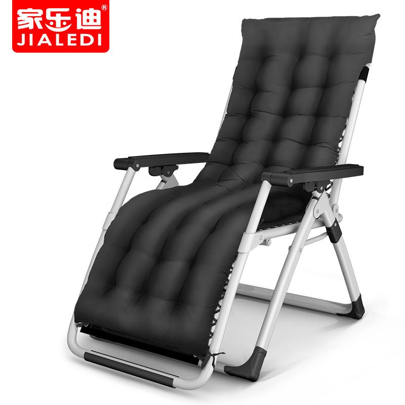家樂迪躺椅折疊午休午睡床辦公室折疊椅子逍遙椅涼靠椅睡椅沙灘椅