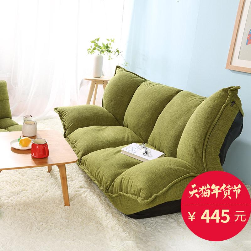 木優懶人沙發床 日式簡約榻榻米雙人沙發 臥室折疊布藝 小沙發