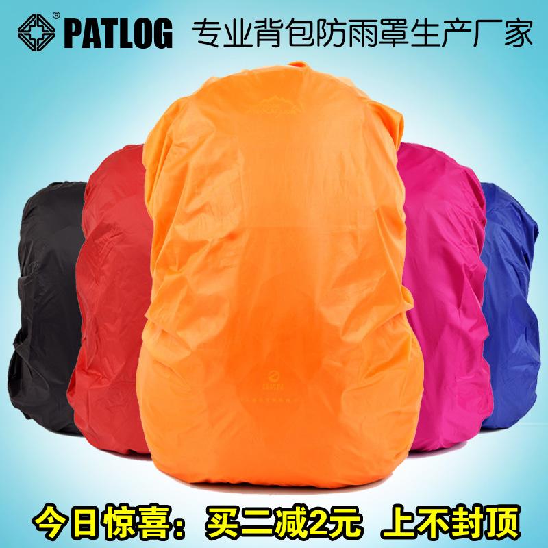 Открытый Рюкзак сумки Рюкзаки Сумки, езда крышка водонепроницаемая дождь крышку пыли дождевик 25L - 40 литров