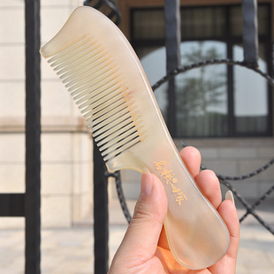 Name comb family authentic natural sheep angle comb horn comb anti static anti hair loss large lettering gift