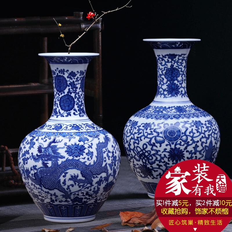 景德鎮陶瓷器仿古青花瓷花瓶花插 中式客廳家居工藝裝飾飾品擺件