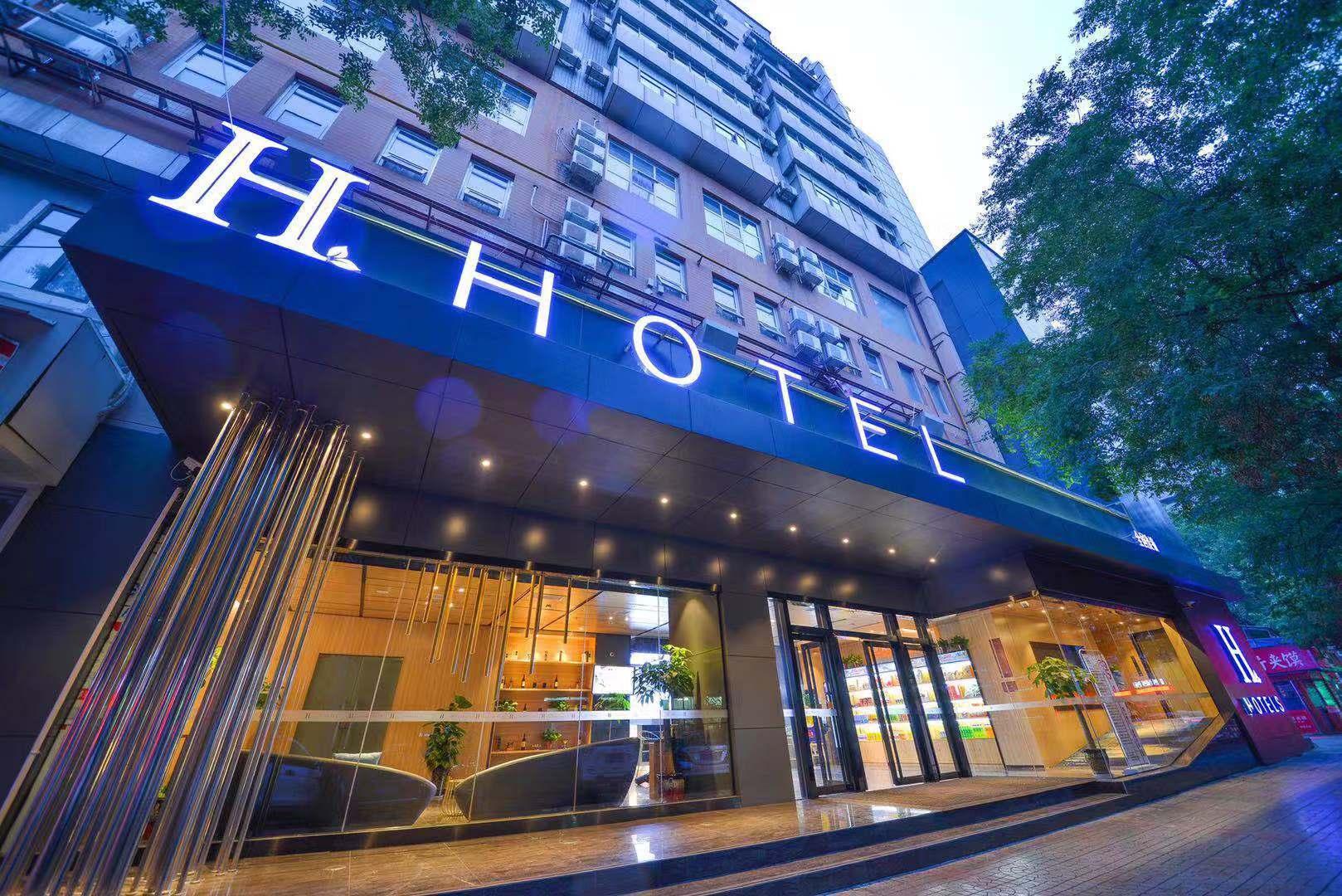 H酒店(西安火车站五路口机场大巴店)内景舒适大床房