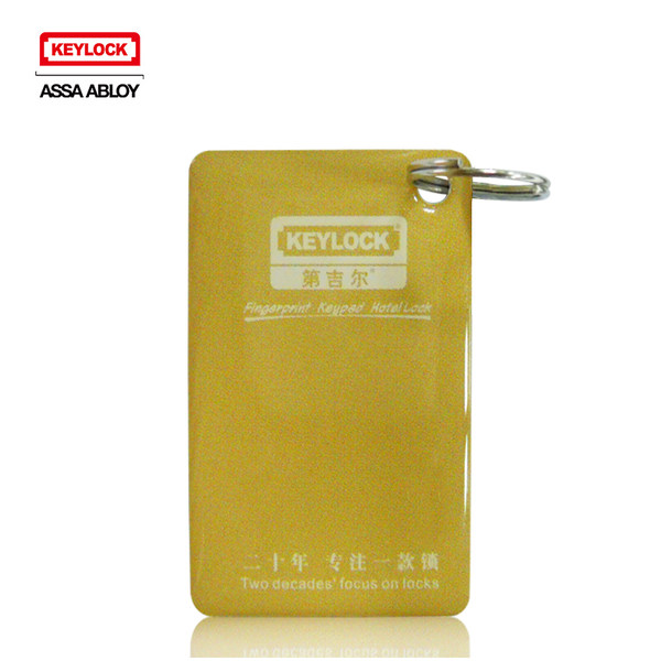 第吉尔指纹锁家用密码锁防盗门锁电子锁遥控锁刷卡的用户评价