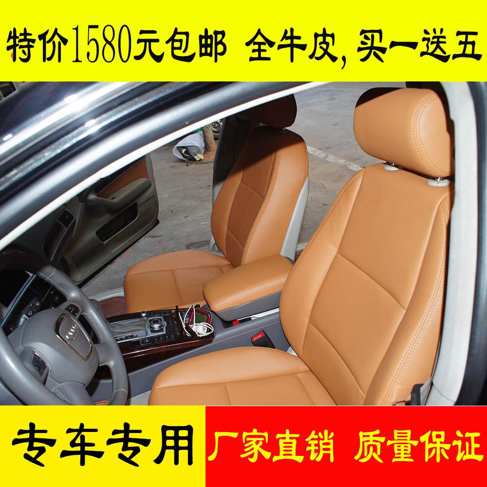 Автомобиль натуральная кожа крышка индивидуальный пакет натуральная кожа сиденье десять поколения civic карола audi соглашение автомобиль крышка