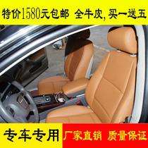 汽车真皮座套订做包真皮座椅十代思域卡罗拉奥迪雅阁汽车座套