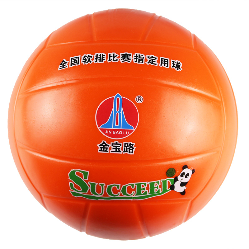 Authentic Jinbao road inflatable free soft volleyball standard match special volleyball for middle school entrance examination students