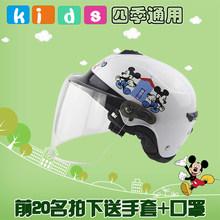 Оборудование > Шлемы.