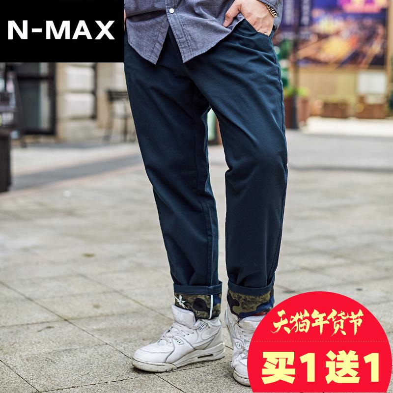 NMAX大碼男裝潮牌  撞色拚接長褲 加肥加大潮流直筒 褲